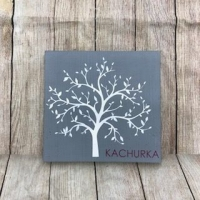 106-Tree-with-name-personalized-small-e1515443938262